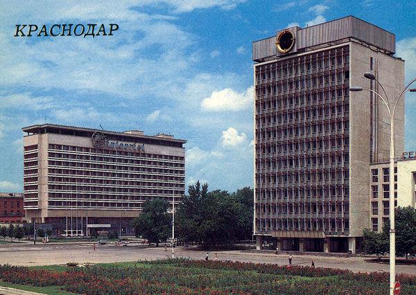 Лицо нашего города  Архив  - Страница 4 - Форум болельщиков «Кубани» -  GreenMile.Ru 402a37bcbfc